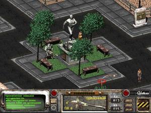 Fallout 2. Скриншот из игры #2