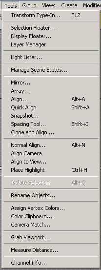 Пункт меню Tools