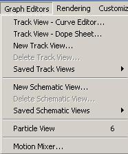 Пункт меню Graph Editors