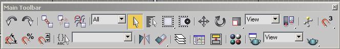 Main Toolbar — панель инструментов программы 3Ds Max