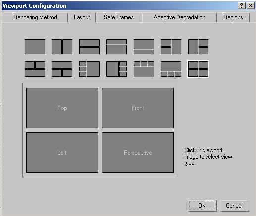 Конфигурация окон проекций в 3Ds Max