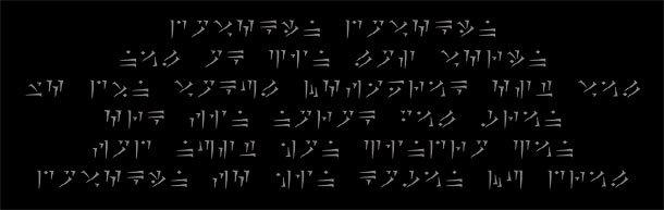 Символы драконьего алфавита