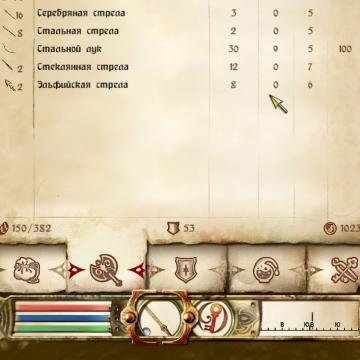 Arrows Weight Nothing rus
