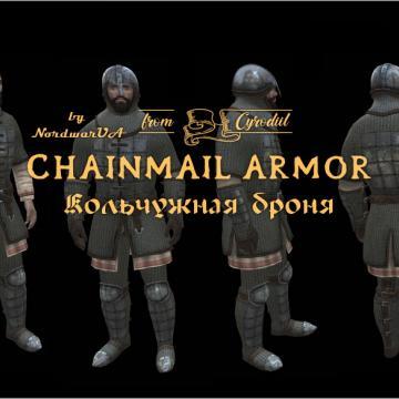Броня неиграбельных фракций - Моды для Skyrim - TESALL RU