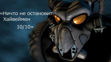 Fallout 2 — Десятка лучших рекомендаций игры