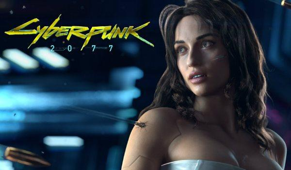 Cyberpunk 2077 — Никакой информации до 2017 года