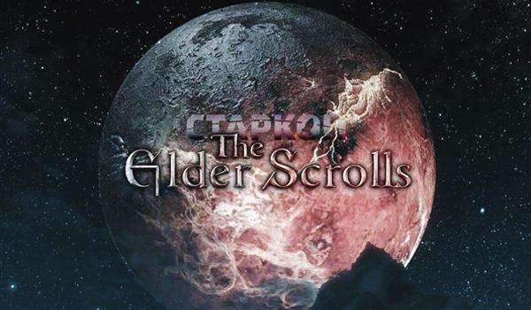 The Elder Scrolls на Старконе 2015 — Приглашение!