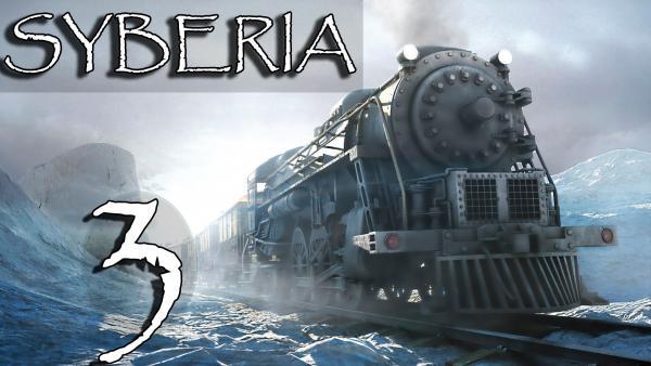 Syberia 3 — Первый трейлер