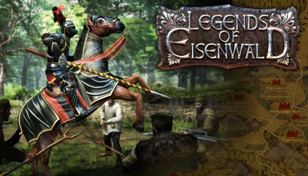 Legends of Eisenwald — Настало время приключений