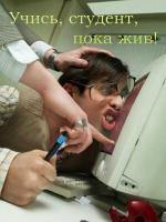 Аватар пользователя Filosof