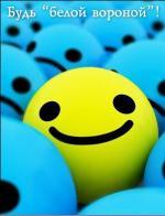 Аватар пользователя makc1476