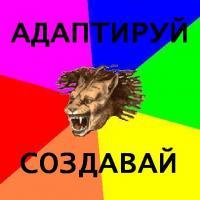 Аватар пользователя Sokol