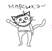 Аватар пользователя MapcukCynepCmap