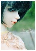 Аватар пользователя Yutami