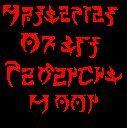 Аватар пользователя FonShtirlitz