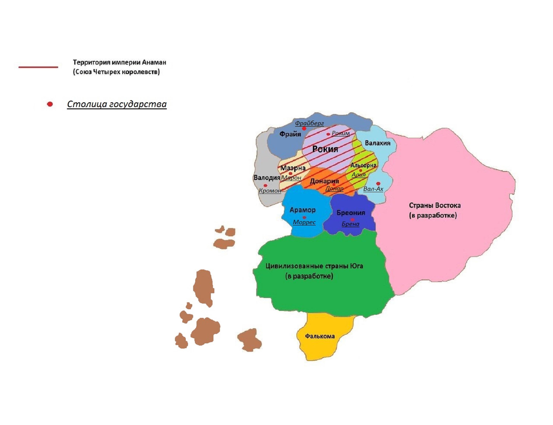 Карта (политическая)