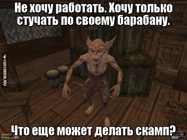 Музыка из Morrowind
