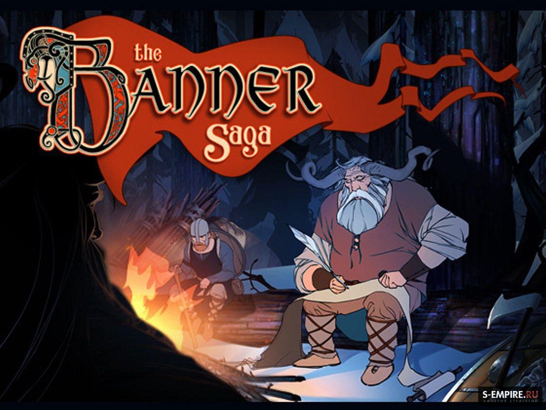 """И лишь солнце остановилось """"The Banner Saga"""""""