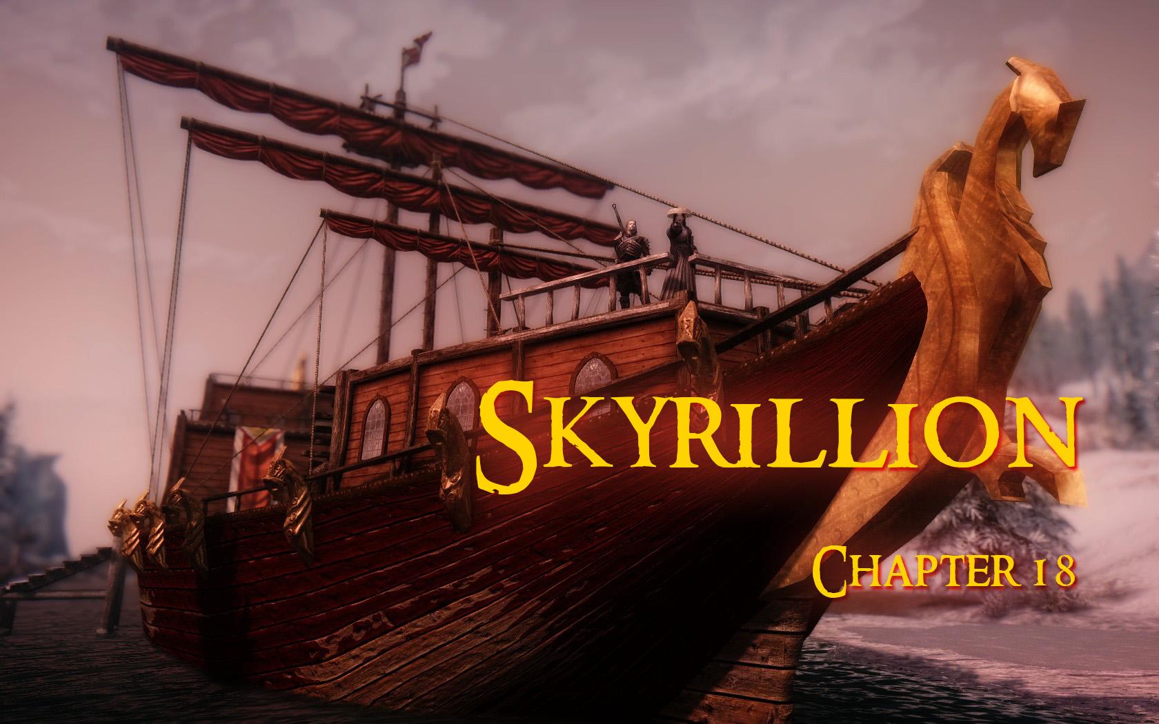 Скайриллион - глава 18
