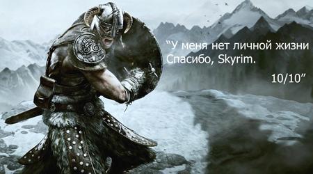 TES V: Skyrim — Десятка лучших рекомендаций игры