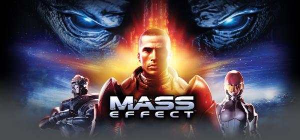 Mass Effect — Начало великого приключения