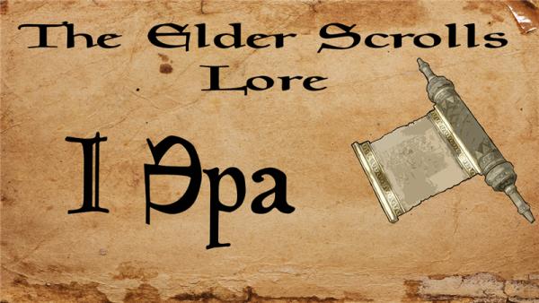 История The Elder Scrolls — Первая эра