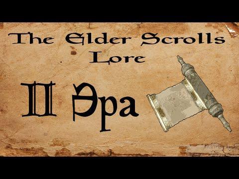 История The Elder Scrolls — Вторая эра