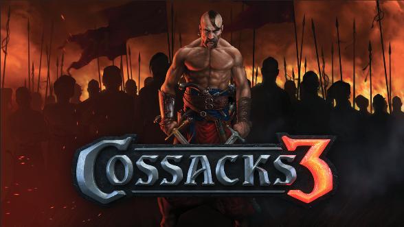 Cossacks 3 — Официальный анонс