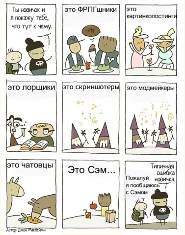 Комикс для одного гражданина
