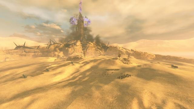 Черная башня Архана