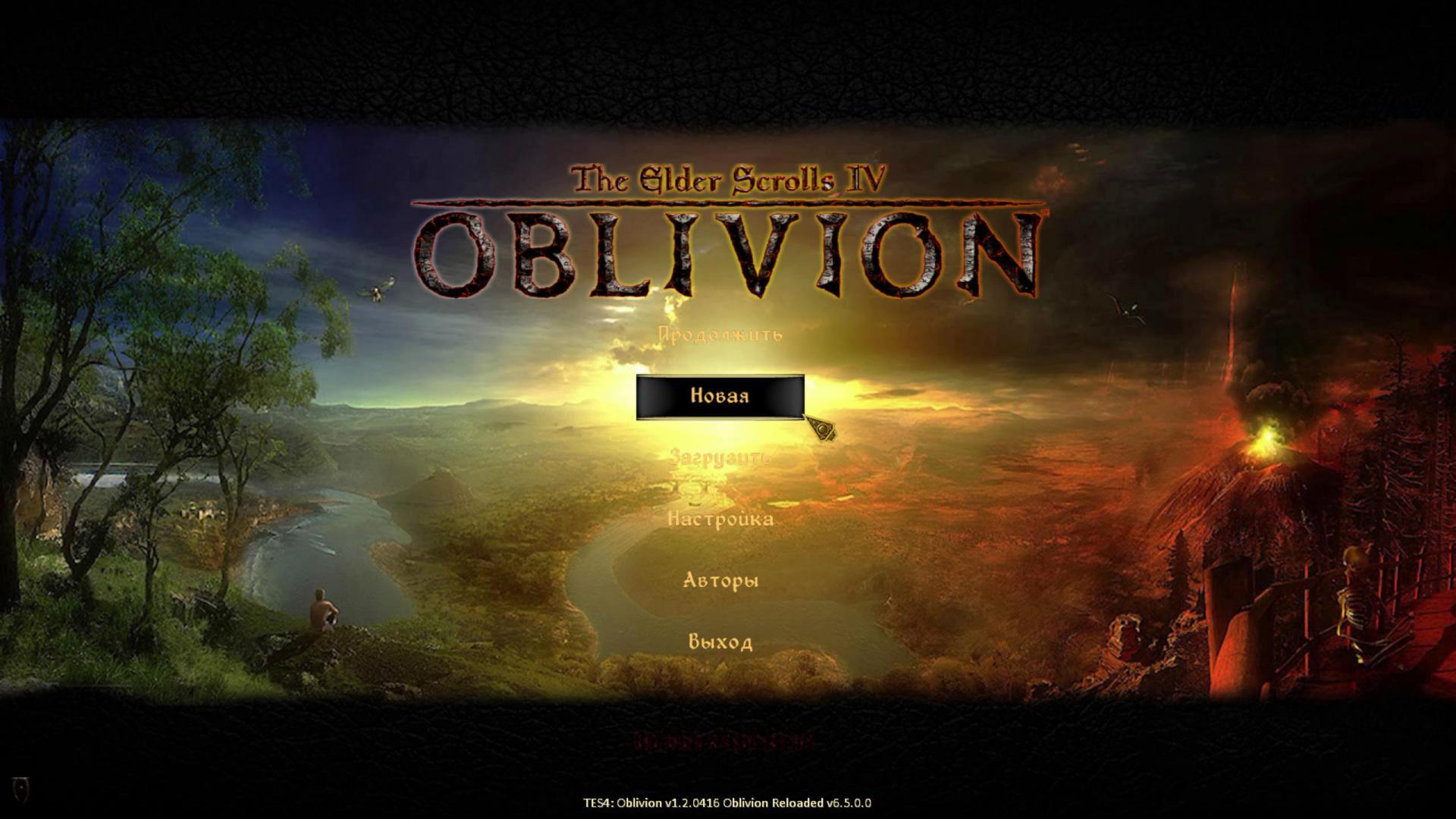 оа - 51983 - Oblivion Association - Галерея - TESALL RU