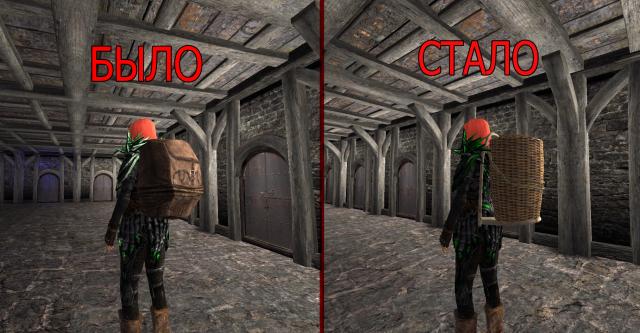 Замена рюкзаков MOO