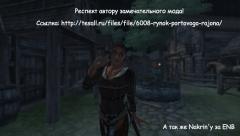 Oblivion 2014 03 02 18 28 50 47