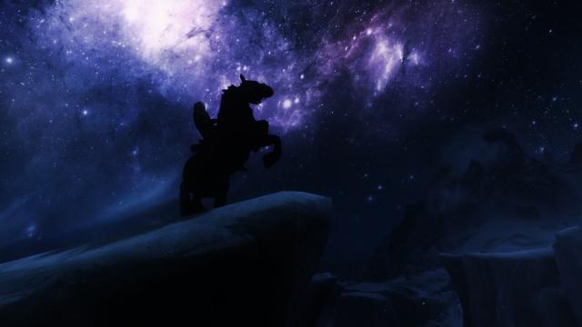 Под звездным небом