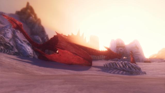 По драконьему пути