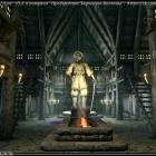 Свободный город Дит. Долгий Дом. Статуя Шеогората.
