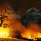 Вечернее пламя