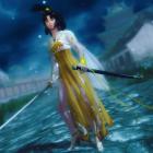 меч Ямато