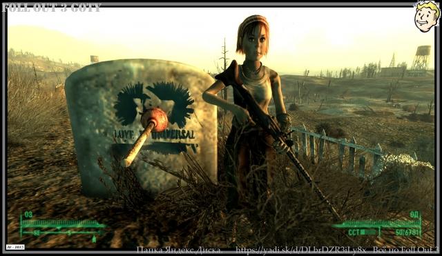 Девчушка с MG шником ...   Граффити рейдеров.