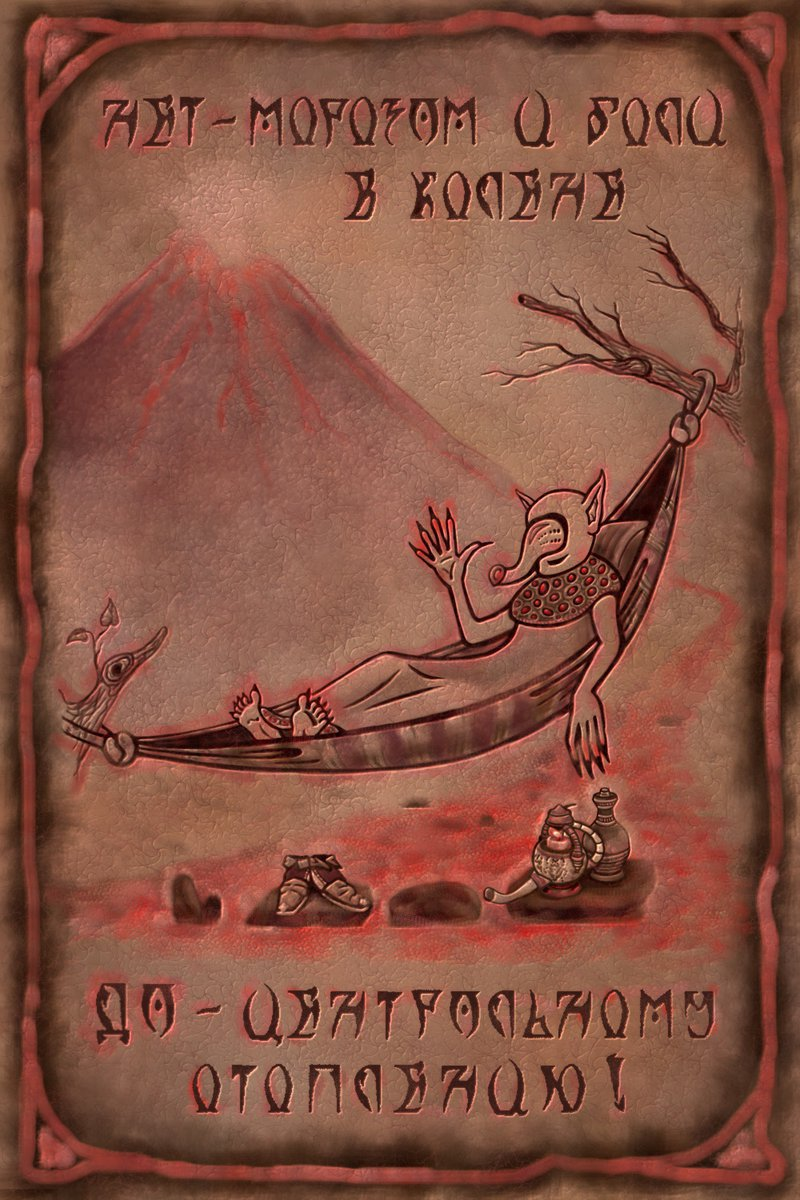 Morrowind. mi'Ymn ü raü h mim P ÜWWiim)jl отогшяохи,Morrowind,The Elde