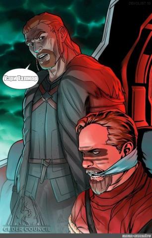 Ульфрик Брувестник - Агент Талмора.