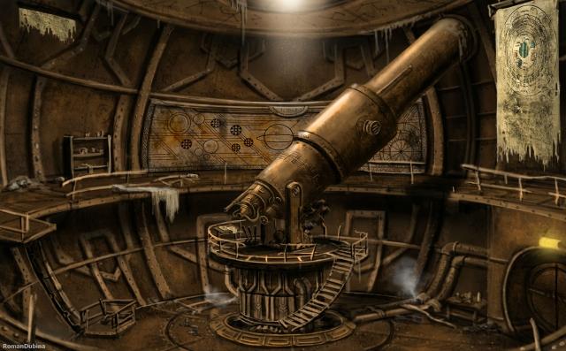 обсерватория двемер