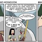 Skyrim . Комиксы