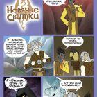 The Elder Scrolls Немного о себе