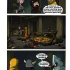 Skyrim . Комиксы .