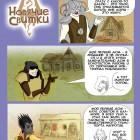 Новячие свитки: Дом родной