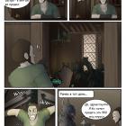 Tes комикс