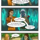 Dragonborn's diet