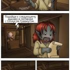 Morrowind: Добро пожаловать домой (С чистого листа) - Переведён!