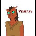 This Dragonborn   Pg #11